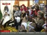 Сюжет новостей СТС-Прима о праздновании Нового года в Криофиле, где я был Дедом Морозом