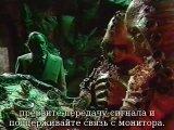 Классический Доктор Кто /13 сезон/ 1 серия/ d / Террор зигонов / Русские субтитры